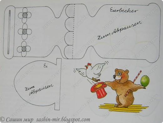 Есть у меня замечательная книжонка -  Mein buntes Bastelbuch (книга поделок), она на немецком языке,  я когда то была учительницей немецкого. Думаю по-немного вас знакомить с этим сокровищем и сейчас самое время для идей к пасхе. Не стала переводить  - там все и так понятно, но если что... я обязательно отвечу и объясню.Начнем!  фото 8