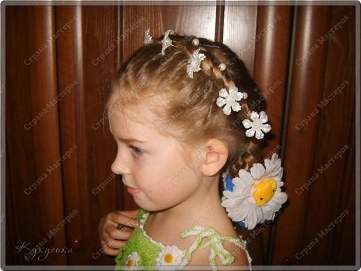 Вот такая причёсочка придумалась для нашего Ромашкового образа)? который представлен здесь http://stranamasterov.ru/node/179723 фото 3