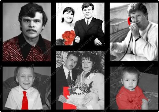 """Коллаж """"Моя семья"""" фото 1"""