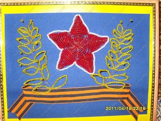 """Учительница задала сынишке Саньке индивидуальное задание-сделать открытку- """"подарок ветерану"""" из бисера. Вот что получилось. Фотографироваться открытка не желала-качество фотографии не очень хорошее, заранее прошу прощения."""
