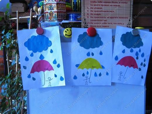 Вот такой веселый дождик получился у моих учеников. Заготовки тучки,зонтика и капелек приготовила заранее. Малышам осталось только приклеить все по порядку.... фото 1