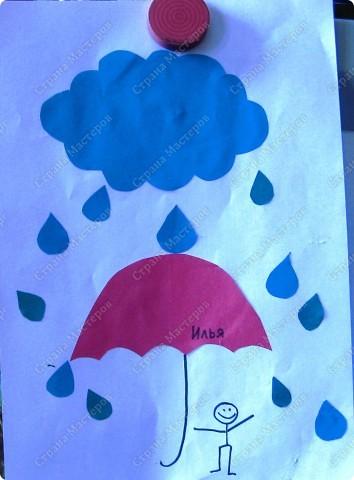 Вот такой веселый дождик получился у моих учеников. Заготовки тучки,зонтика и капелек приготовила заранее. Малышам осталось только приклеить все по порядку.... фото 2