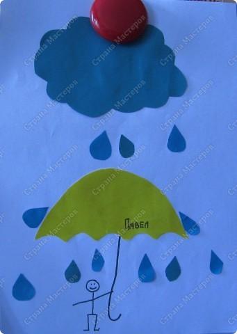 Вот такой веселый дождик получился у моих учеников. Заготовки тучки,зонтика и капелек приготовила заранее. Малышам осталось только приклеить все по порядку.... фото 3
