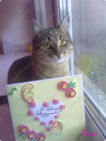Еще  одна открытка ко дню рождения. Увидела вот здесь http://stranamasterov.ru/node/43625?c=favorite и не смогла удержаться  фото 5