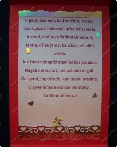 Вот такую открытку придумала для своей коллеги! фото 3