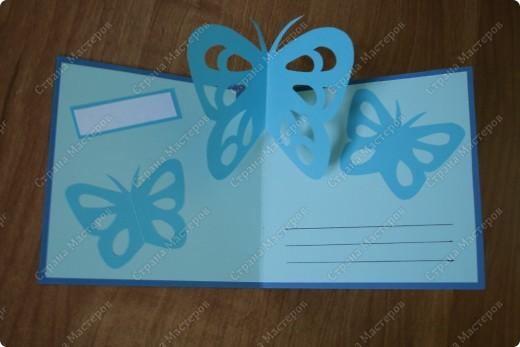 Открытки сделаны по книге японской мастерицы, имя которой не назову, т.к. иероглифы не понимаю! Но книгу я скачала здесь http://allmum.ru/rukodelie/6077-kirigami.html фото 14