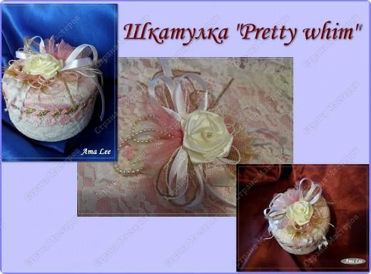 Доброго времени суток! :))) Моя очередная шкатулочка из пластмассовой баночки. :) В диаметре -- 10см. фото 1