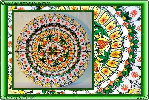 Авторская тарелка выполнена в смешанной технике. Роспись витражными и акриловыми красками, контуры. фото 1