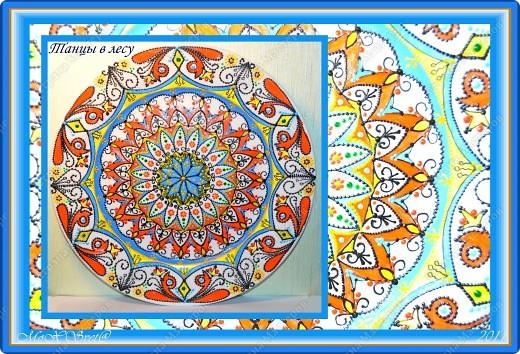 Авторская роспись. Тарелка выполнена в смешанной технике. фото 1