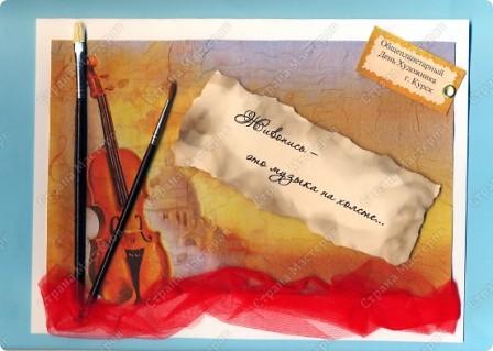 """В Курске есть частная галерея """"АЯ"""". Владелец галереи - художник Радин О.М. Уже 17 лет он проводит 9 августа Общепланетарный День Художника. В этом году во время праздника будет проходить конкурс открыток, посвященных этому событию. На праздник я пойду впервые (хотя уже два годва в Курске!) А это мои конкурсные работы.  фото 2"""