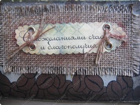Новое экспресс-задание.http://homyachok-scrap-challenge.blogspot.com/2011/08/blog-post_02.html Надо использовать свои инчики в работе так, что бы они заняли основную большоую часть всей скрап и/или квиллинг работы.  Инчики моей любви https://stranamasterov.ru/node/218884 фото 7