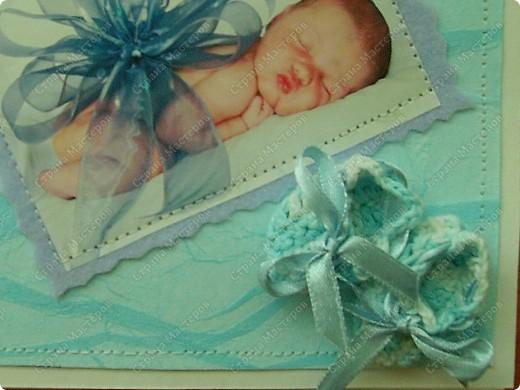 """Открытки """"С новорожденным!"""" фото 6"""