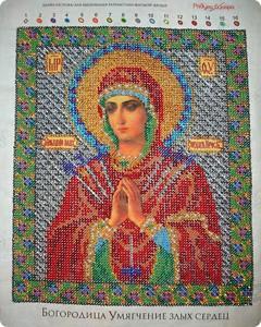 """Икона из бисера """"Богородица Умягчение злых сердец"""" фото 1"""