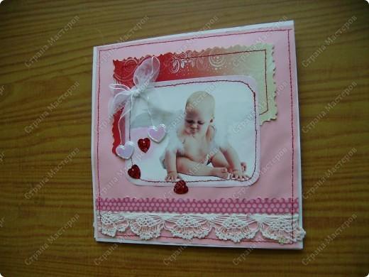 """Открытки """"С новорожденным!"""" фото 2"""
