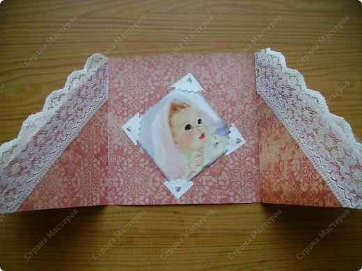 """Открытки """"С новорожденным!"""" фото 9"""