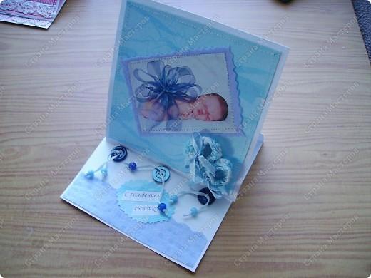 """Открытки """"С новорожденным!"""" фото 5"""