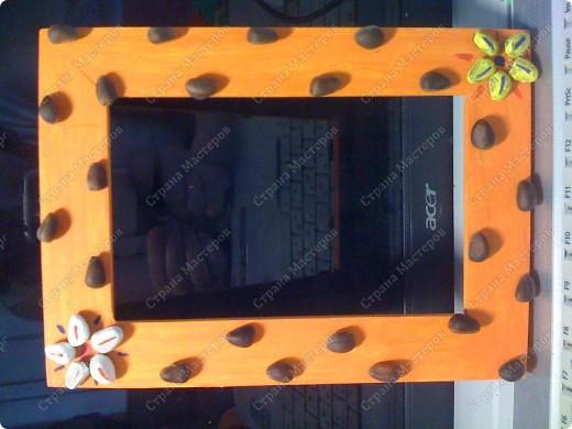 Оранжевая рамка с кедровыми орешками