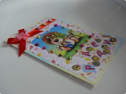 Открытка девочке на День Рождения- очень мне понравился львенок- такой он милый) фото 2