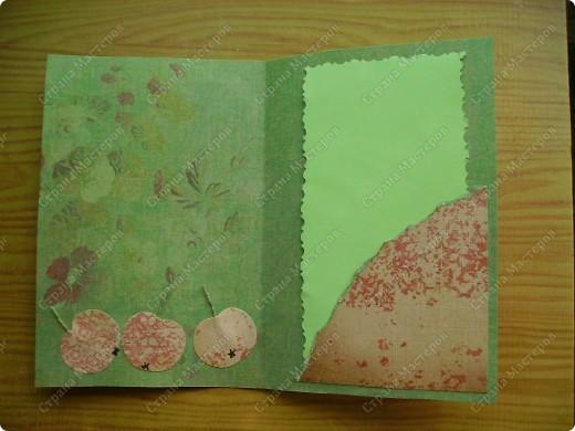 Три идеи воплотились  в три открытки. фото 4