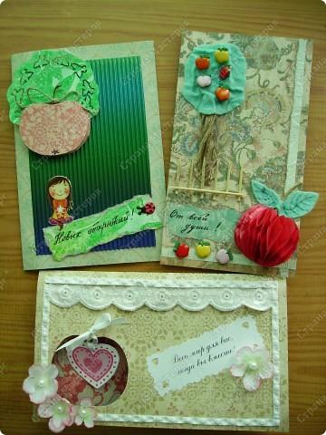 Три идеи воплотились  в три открытки. фото 1