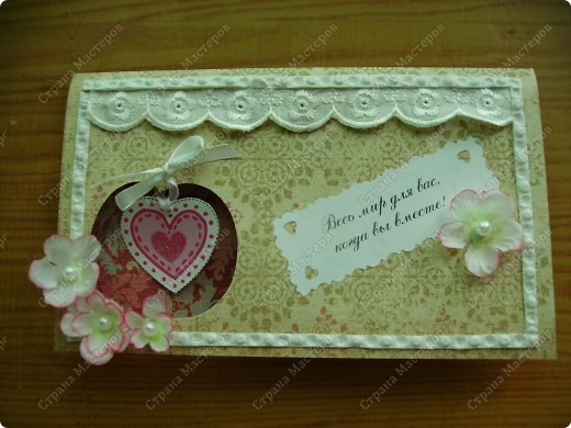 Третья открытка. Свадебная.Яблоко на этой открытке символичное. Наполненное любовью. Цветы яблони, плод, сердце - как круговорот жизни фото 3