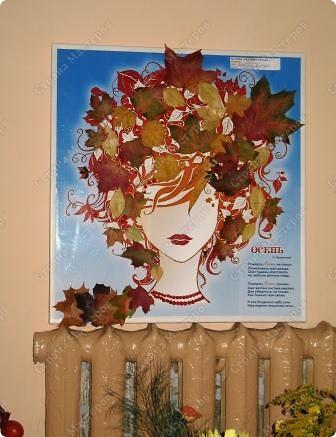 "Панно ""Осень"" фото 1"