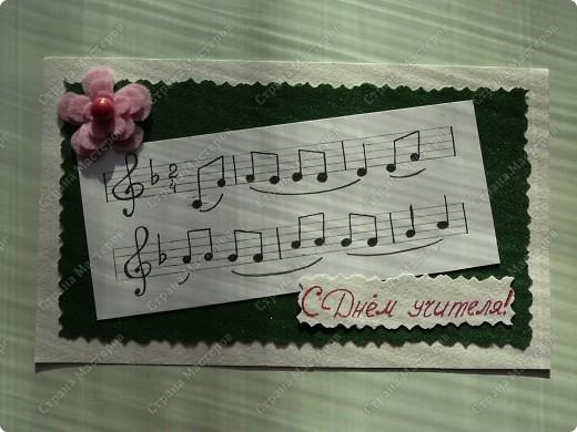 Поздравление с днем рождения учительнице по фортепиано 89