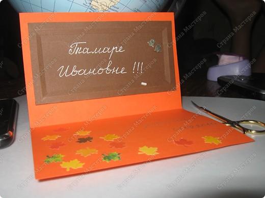 Открытка для любимой учительницы фото 4
