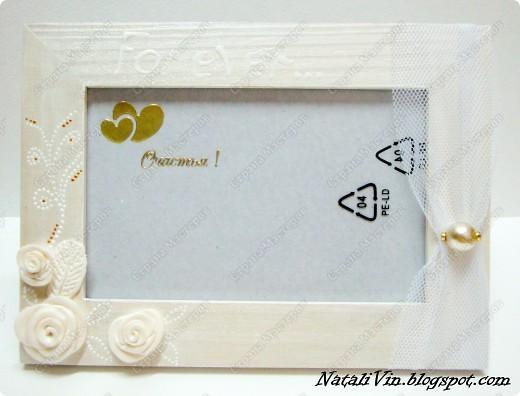 Всем доброе время суток)))) Я опять с рамочками для фото... Эта на свадьбу друзьям дополнение к основному подарку-конверту))) фото 1
