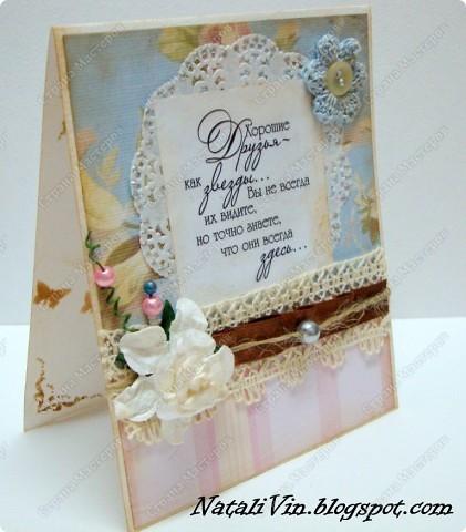 Всем доброе время суток)))) Я опять с рамочками для фото... Эта на свадьбу друзьям дополнение к основному подарку-конверту))) фото 7