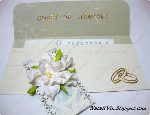 Всем здравствуйте! Конверт на свадьбу. фото 1