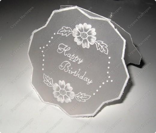 Я заказала по интернете стартовый комплект пергамано, и вот что сделала из него:  Открытка на день рожденья фото 1