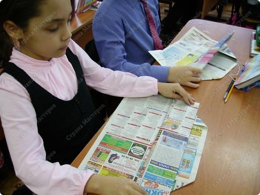 Несколько уроков технологии посвятили работе с макулатурой. Цель - научить детей видеть в старых газетах и журналах материал для творчества. фото 15