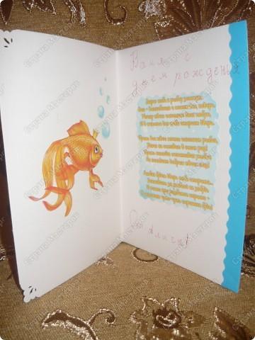 Еще одна открытка однокласснику на день рождения! фото 2