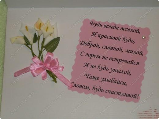 Еще одна открытка однокласснику на день рождения! фото 4