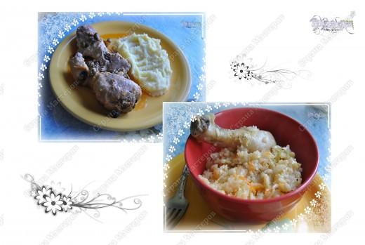 Серия посвящена вкусным блюдам из курочки и риса. Это блюда как на обед, на ужин, а может кто и на завтрак будет! Очень вкусные, питательные и просто объеденье!!! фото 1