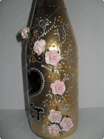 вот такой золотой набор на золотую свадьбу... фото 2