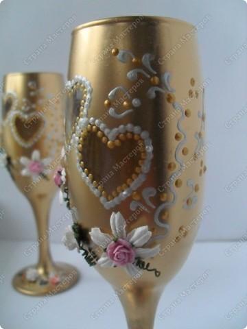 вот такой золотой набор на золотую свадьбу... фото 4