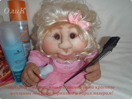 Попросили сделать куклу Удачу парикмахера. Вот что получилось. фото 2