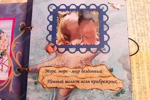 Альбом в подарок сестре. Обложка из хлопка украшена шнуром, полубусинами, чипбордом фото 10