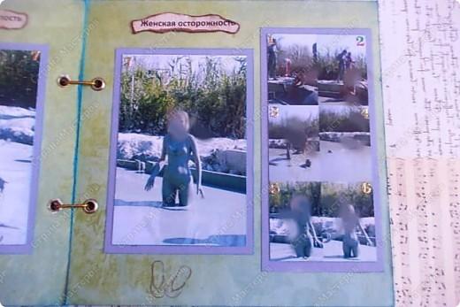 Альбом в подарок сестре. Обложка из хлопка украшена шнуром, полубусинами, чипбордом фото 28