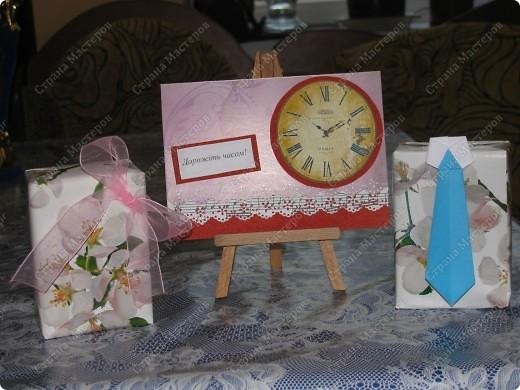 Открытка , а внутри свидетельство. И подарки для девочек и мальчиков фото 1