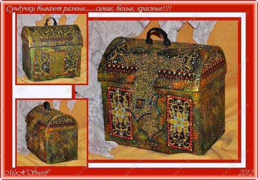 Сундуки бывают разные......или как сделать сундук из обычной коробки. фото 1