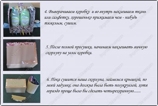 Сундуки бывают разные......или как сделать сундук из обычной коробки. фото 4