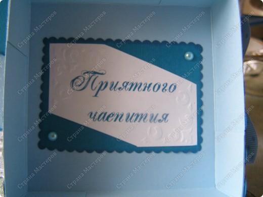 Всем приятного дня! Сегодня я с похвстушками по летней игре. Получила подарок от Анечки Нечаевой! За что очень ей благодарна! Оказалось что и живем мы не только в одном городе, да еще и в одном Восточном округе. А получила я коробочку с сюрпризом! До сих пор на кухне на столе стоит и радует! Крышечка криво смотрится, это моя вина, увидела только на компьютере. Постоянно ее открываю. А теперь любуемся и радуемся вместе со мной! фото 6