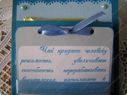 Всем приятного дня! Сегодня я с похвстушками по летней игре. Получила подарок от Анечки Нечаевой! За что очень ей благодарна! Оказалось что и живем мы не только в одном городе, да еще и в одном Восточном округе. А получила я коробочку с сюрпризом! До сих пор на кухне на столе стоит и радует! Крышечка криво смотрится, это моя вина, увидела только на компьютере. Постоянно ее открываю. А теперь любуемся и радуемся вместе со мной! фото 10