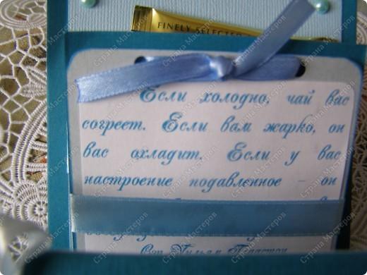 Всем приятного дня! Сегодня я с похвстушками по летней игре. Получила подарок от Анечки Нечаевой! За что очень ей благодарна! Оказалось что и живем мы не только в одном городе, да еще и в одном Восточном округе. А получила я коробочку с сюрпризом! До сих пор на кухне на столе стоит и радует! Крышечка криво смотрится, это моя вина, увидела только на компьютере. Постоянно ее открываю. А теперь любуемся и радуемся вместе со мной! фото 15