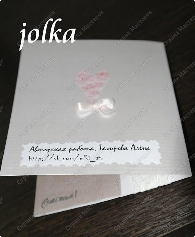 Вот такая нежная открыточка получилась у меня. Материалы: картон с тиснением, скрап-бумага, тесьма, декоративные цветы, полубусины, надпись-наклейка фото 5