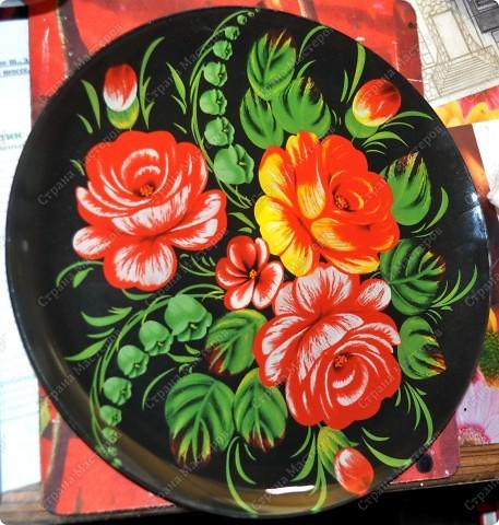 Преображение старой тарелки фото 2