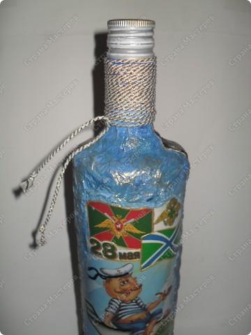 это внешняя сторона бутылочки.... фото 5